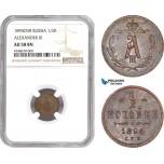 AE436, Russia, Alexander III, 1/2 Kopek 1894 СПБ, St. Petersburg, NGC AU58BN