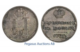 C06, Russia, Nicholas I, Silver Coronation medal 1826, Diakov 446.9, Ø 22mm, 4.25g BU