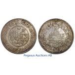 C30, India, Kutch, 5 Kori VS1955/1898, Silver