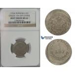 C93, Romania, Ferdinand I, Leu 1924, Mint Error, NGC MS62