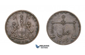 D92, British India, Bombay Presidency, 1/4 Anna 1830