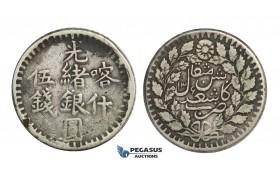 E04, China, Sinkiang, 5 Miscals AH1316, Kashgar, Silver (17.61g) Y-19a