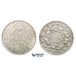 E30, Ceylon, 5 Rupees 1957 (2500 Years Buddhism) Silver, TOP Grade!