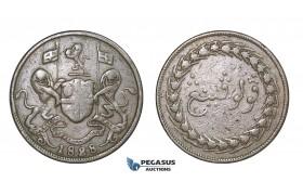 E32, Malay Peninsula, Penang, 2 Cents, Copper, Rare!