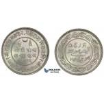 E92, India, Kutch, 5 Kori 1935, Silver, Top Grade!