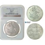 F76, Ottoman Empire, Turkey, Abdül Hamid I, Piastre AH1187/1, Qustantiniya, Silver, NGC MS61