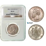 G08, Romania, Carol I, 2 lei 1881-V, Vienna, Silver, NGC MS64, Very RARE Grade, only 1 better!