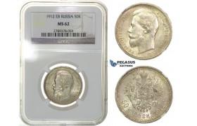 G98, Russia, Nicholas II, 50 Kopeks 1912 (ЭБ) Silver, NGC MS62