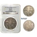 H18, Ottoman Empire, Turkey, Abdülhamid I, Zolota AH1187/5, Qustantiniya, NGC MS63, Rare!