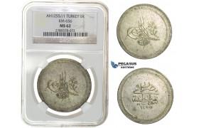 H22, Ottoman Empire, Turkey, Abdülmecid, 6 Kurush AH1255/1, Qustantiniya, NGC MS62