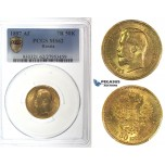 I85, Russia, Nicholas II, 7 1/2 Roubles 1897 (АГ) Gold, Bitkin 2, PCGS MS62
