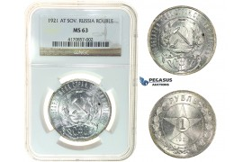 I86, Soviet Union (RSFSR) Rouble 1921, Silver, NGC MS63