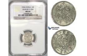 I98, China, 10 Cents 1926 (Pu Yi Wedding) Silver, NGC MS64, Rare Grade!