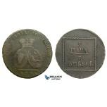 J11, Moldavia & Wallachia, 2 Para/3 Kopeks 1773, Copper (from Turkish canons) Nice & Rare!
