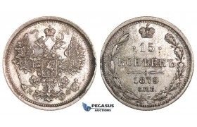 J20, Russia, Alexander II, 15 kopeks 1879 СПБ-НФ, Silver, Top Grade!
