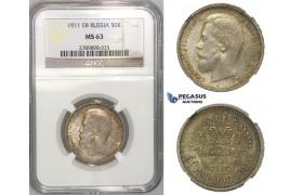 J21, Russia, Nicholas II, 50 Kopeks 1911 (ЭБ) Silver, NGC MS63