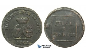 J55, Moldavia & Wallachia, Para/3 Dengi 1772, Copper (from Turkish canons) Nice & Rare! Bitkin 1255