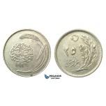 J64, Turkey, 25 Kurush 1926, Nickel, Extremely RARE!