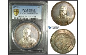 J65, China, Pavilion Dollar 1921, Silver, PCGS MS63 (Undergraded) Rare!