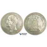 L57, Russia, Alexander II, Monumental Rouble 1859, St. Petersburg, Silver, aUNC (Hairlines) Rare!