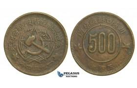 L69, China, Soviet Szechuan-Shensi Republic, 500 Cash 1934, Large Copper, Rare!