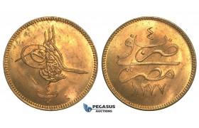 L70, Ottoman Empire, Egypt, Abdulaziz, 4 Para AH1277/4, Misr, Mint State!