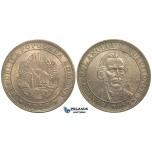 M26, Romania, Socialist Republic, Nicolae Balcescu Medal 1948, Silver, Ø 38mm, 25.32g, Toned Choice UNC