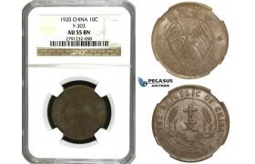M77, China, 10 Cash 1920, NGC AU55BN Y-303