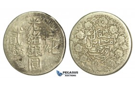 M81, China, Sinkiang, 2 Miscals AH1324, Silver (6.85g) Urumchi, Y33.1, Nice