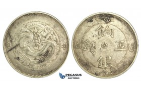 M84, China, Sinkiang, 5 Miscals ND (1905) Silver (18.07g) Y6.6v1, Toned