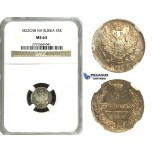 N19, Russia, Alexander I, 5 Kopeks 1822 СПБ-ПД, St. Petersburg, Silver, NGC MS63