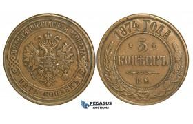 N35, Russia, Alexander II, 5 Kopeks 1874-EM, Ekaterinburg, Nice!