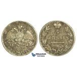 N37, Russia, Nicholas I, 5 Kopeks 1830 СПБ-НГ, St. Petersburg, Silver, Great toning!