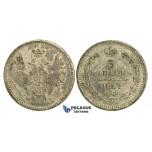 N39, Russia, Alexander II, 5 Kopeks 1857 СПБ-ФБ, St. Petersburg, Silver, Rare!