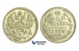 N42, Russia, Nicholas II, 5 Kopeks 1914 СПБ-ВС, St. Petersburg, Brilliant UNC