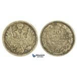 N44, Russia, Alexander II, 10 Kopeks 1858 СПБ-ФБ, St. Petersburg, Toned UNC (Minor scratch)