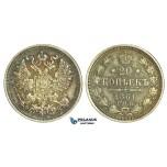 N51, Russia, Alexander II, 20 Kopeks 1861 СПБ-ФБ, St. Petersburg, Silver, Rainbow Toned High Grade!