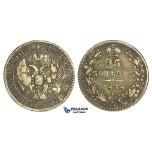 N55, Russia, Nicholas I, 25 Kopeks 1838 СПБ-НГ, St. Petersburg, Silver, Nice!