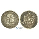 N56, Russia, Alexander III, 50 Kopeks 1894 (АГ) Silver, Old toning!