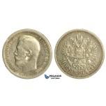 N57, Russia, Nicholas II, 50 Kopeks 1897 (*) Paris, Silver
