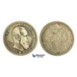 N58, Russia, Alexander III, Rouble 1893 (АГ) St. Petersburg, Silver, Scratched!