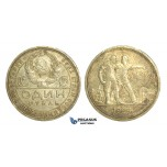 N61, Russia (Soviet Union) Rouble 1924, Leningrad, Silver, Nice!