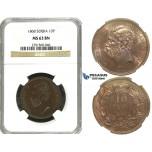 N63, Serbia, M. Obrenovic III, 10 Para 1868 (Coin Rotation) NGC MS63BN
