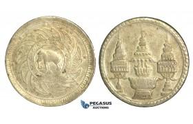 N67, Thailand, Rama IV, Baht, No Date (1869) Silver
