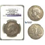 R174, Italy, Vit. Emanuele III, 5 Lire 1911-R, Rome, NGC AU Details