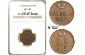 O21, Russia, Nicholas I, Kopek 1852 EM, Ekaterinburg, NGC XF45BN