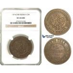 O27, Russia, Alexander II, 5 Kopeks 1876 СПБ, St. Petersburg, NGC XF45BN
