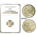 O28, Russia, Alexander II, 5 Kopeks 1878 СПБ-НФ, St. Petersburg, Silver, NGC MS63