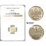 O29, Russia, Alexander III, 5 Kopeks 1889 СПБ-АГ, St. Petersburg, Silver, NGC MS65