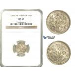 O30, Russia, Alexander II, 10 Kopeks 1866 СПБ-НІ, St. Petersburg, Silver, NGC MS63